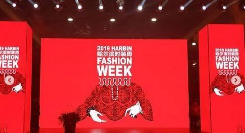 Harbin Fashion Week 2019, Pesona Tren Mode Busana Musim Dingin di China