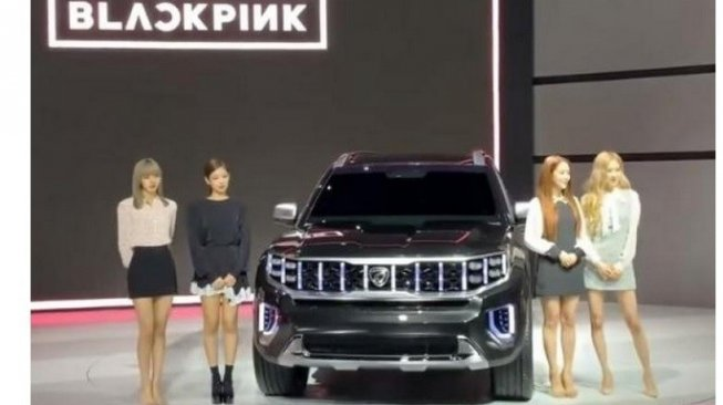 Blackpink dan Kia Masterpiece di Seoul Motor Show 2019 [YouTube/Blackpink update].