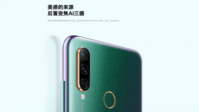 Lenovo Z6 Youth Edition. [Lenovo China]