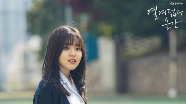 Aktris Kim Hyanggi di drama korea 'At Eighteen'. (Instagram/@jtbcdrama)