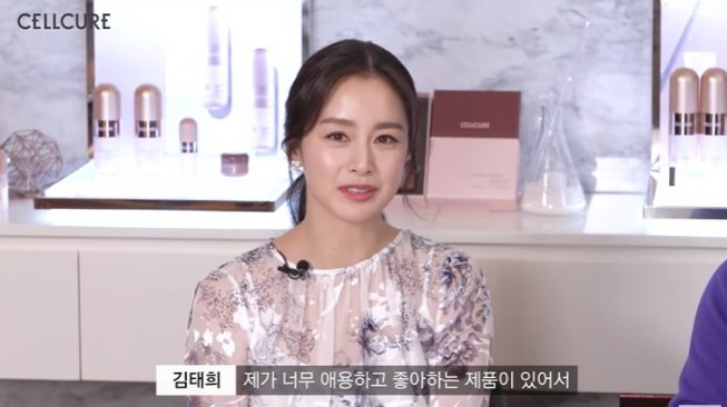 Kim Tae Hee. (YouTube/CELLTRION SKINCURE)