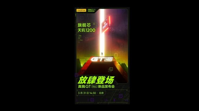 Realme GT Neo. [Weibo]
