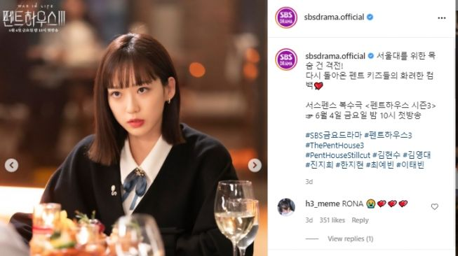 Potret anak-anak Hera Palace di The Penthouse 3. [Instagram/sbsdrama.official]