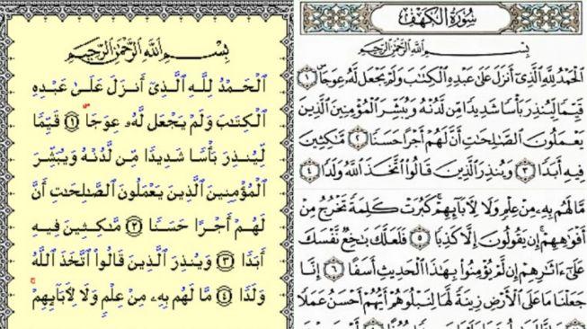 BACAAN Lengkap Surat Al Kahfi Ayat 1-10, Insya Allah Dijauhkan dari Fitnah Dajjal