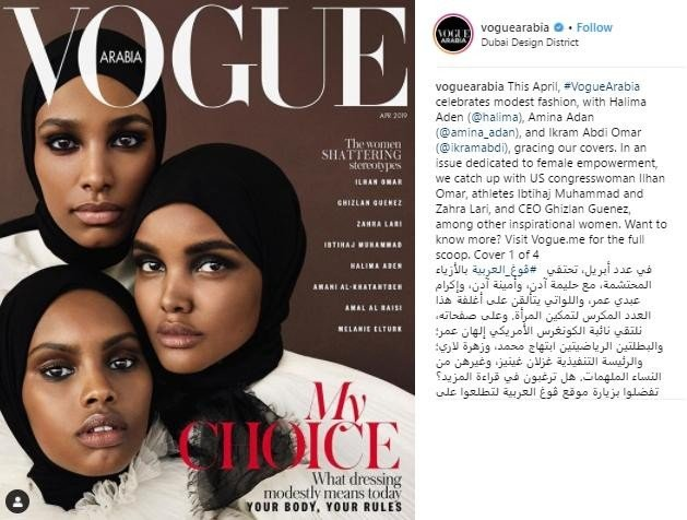 3 Hijabers Jadi Model Sampul Majalah Vogue Arabia. (Instagram/@voguearabia)