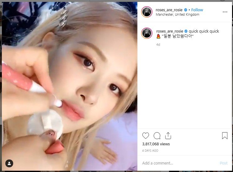 Lip tint Rose BLACKPINK. (Instagram/@roses_are_rosie)