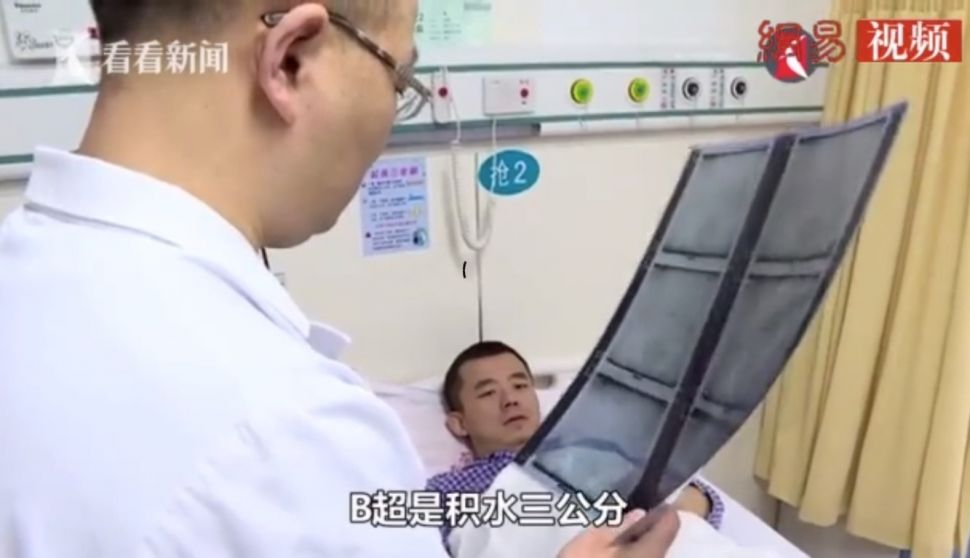 Dokter Liu (YouTube/Sinchew)