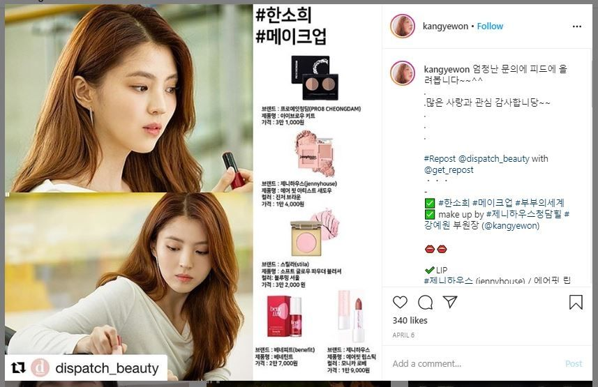 Makeup Han So Hee (instagram.com/kangyewon)