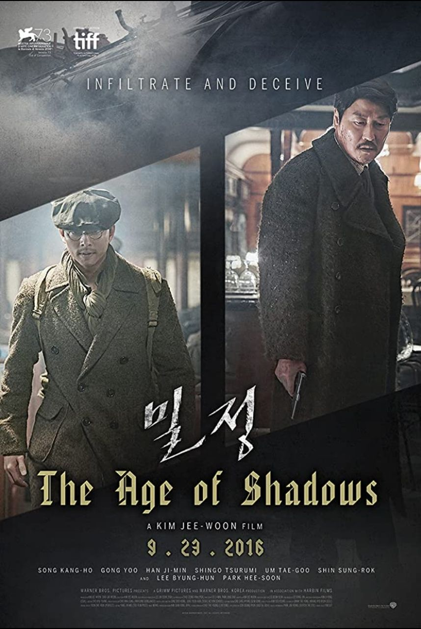 The Aged of Shadows (imdb)