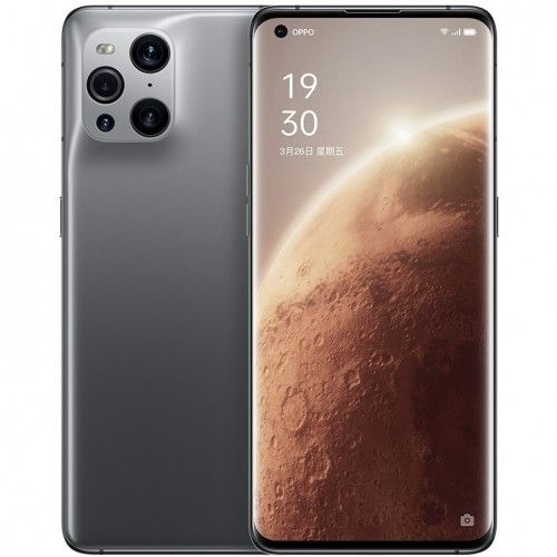 Oppo Find X3 Pro Mars Exploration Edition (GSM Arena)