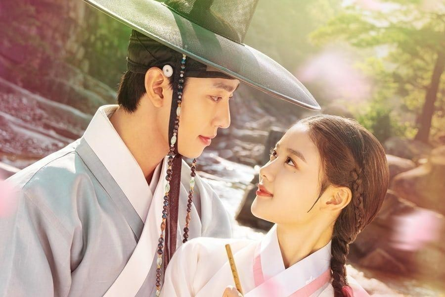Drama Lovers Of The Red Sky (Soompi)